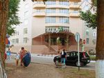 Анапа София SPA отель